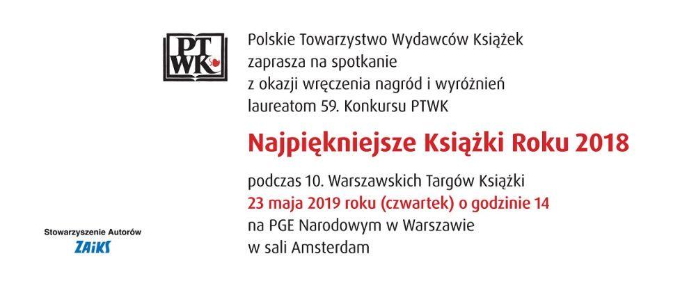 15. Zaproszenie na NKR 201823.05.2019